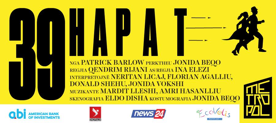 39hapat_Web_cover